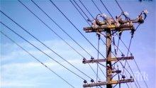Евростат с изненадващо разкритие: Цената на тока в България е най-ниска
