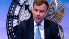 Британски министър: Никога повече няма да има граница, разделяща Северна Ирландия и република Ирландия