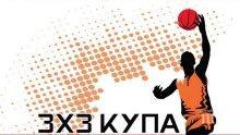"""Четвъртият турнир за девойки за купа """"Васил Манченко"""" е на 9 декември, жребият в сряда"""