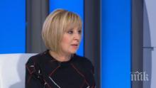 ПИК TV: Мая Манолова: Да работиш и да си получиш заплатата не е ляво или дясно, а основно право на гражданите