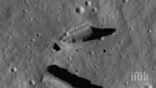 СЕНЗАЦИОННО ВИДЕО! Откриха извънземен кораб на Луната! Уфолог се изумил от странен обект в приложение на Гугъл