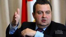 Сърбия скочи срещу САЩ, месели се в политиката на Балканите