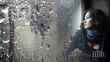 ДОКАЗАНО! Дъждът лекува депресията