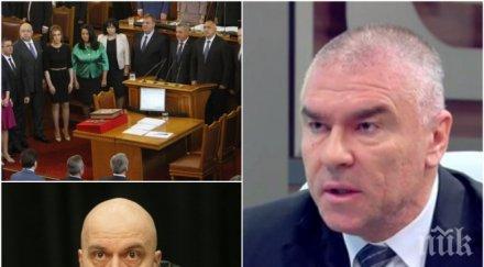 """НА СВЕТЛО! Марешки разкри за общ бизнес с министър от кабинета! Лидерът на """"Воля"""" скочи на Слави Трифонов"""