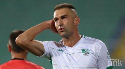 Камбуров обеща да задмине Наско Сираков и да вкара 200 гола