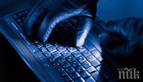 Внимание! Хакерите стават още по-дръзки през 2018 г.