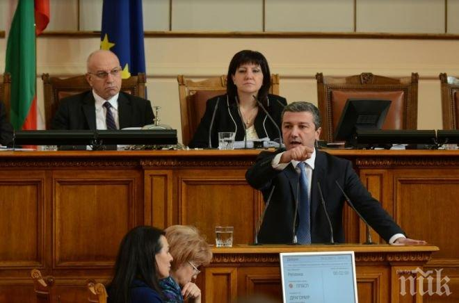 Парламентът прие бюджета на Министерството на образованието за 2018 г.
