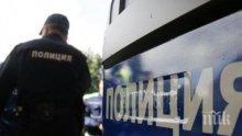 Разследват отвличане на жена в Златарица