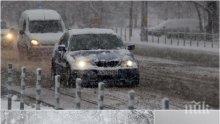 ЛЮТА ЗИМА! Удря ни студен атмосферен фронт! Температурите падат и ще ни затрупа много сняг!