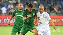 Загуба за отбора на Георги Костадинов в дербито на Хайфа