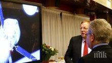 Румен Радев посети Европейската космическа агенция (ВИДЕО)