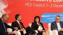 Лидерът на БСП Корнелия Нинова иска позиция на ПЕС против различното качество на храните