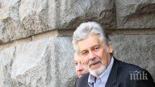 НЕОПИСУЕМО ЩАСТИЕ! Стефан Данаилов се сдоби с дъщеря на 75!