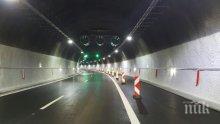 """ВАЖНО! Върви ревизия на инсталациите в тунел """"Витиня"""", шофьорите да карат внимателно"""