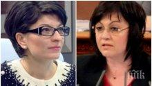 ИЗВЪНРЕДНО В ПИК! Десислава Атанасова изобличи Корнелия Нинова в нова лъжа и се закани да я съди (СНИМКИ)