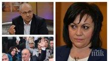 РАЗКРИТИЕ НА ПИК! Социалистите в ужас - приватизаторката Корнелия Нинова ще ги учи на етика и морал на червен пленум! Искат обяснения или оставка след последните разкрития на Антон Тодоров
