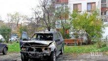 ПЪРВО В ПИК! Трима са арестувани за палежа на началника на затвора в Пловдив