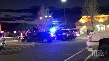От последните минути! Стрелба в ресторант в Съединените щати