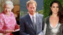 Мегън Маркъл ще се опита да бъде първата годеница на член от кралското семейство, която да прекара Коледа с Елизабет Втора