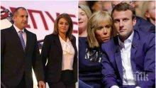 ИСТОРИЧЕСКИ ГАФ! Румен Радев под тежък чехъл – благодари на жена си в Париж, обяви френския президент за съпруг на Брижит Макрон