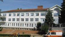 Съдбата на болницата в Белоградчик виси на косъм