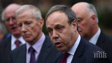 В Северна Ирландия не приемат условията по Брекзит