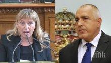 ИЗВЪНРЕДНО! Борисов и Йончева отново пред съда