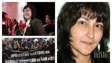 ЕКСКЛУЗИВНО В ПИК TV! Проф. Ваня Добрева от БСП: Прокуратурата да прецени има ли основания в твърденията срещу Нинова (ОБНОВЕНА)