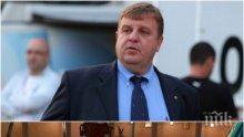 ГОРЕЩО! Вицепремиерът Каракачанов с важни новини за износа на оръжия, царските имоти и влиянието на Сакскобургготски във властта