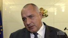 ИЗВЪНРЕДНО В ПИК! Борисов захапа БСП и обяви голяма новина за Зографския манастир (ВИДЕО)