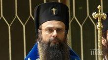 Храм в храма открива митрополит Николай в Пловдив
