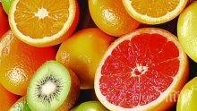 Вижте кои плодове ни предпазват от настинки и грип!