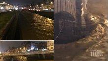 ИЗВЪНРЕДНО И ПЪРВО В ПИК TV! Воден ад в центъра на София - Владайска река е пред преливане! МВР и армията вдигнати на крак (СНИМКИ/ВИДЕО)