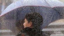 Най-сериозни валежи през нощта са паднали в Сливен – 26 л/кв. м