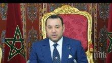 Кралят на Мароко предупреди Доналд Тръмп да не мести американското посолство в Йерусалим