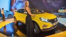 """ЗА АВТОМАНИАЦИТЕ! """"Лада"""" пуска чисто нов автомобил на цена под 7000 лева"""