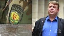 ИЗВЪНРЕДНО В ПИК! Вицепремиерът Красимир Каракачанов вдигна военните на крак