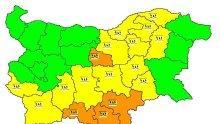 Важно! Оранжев код за обилни валежи от дъжд  в 4 области на страната за днес