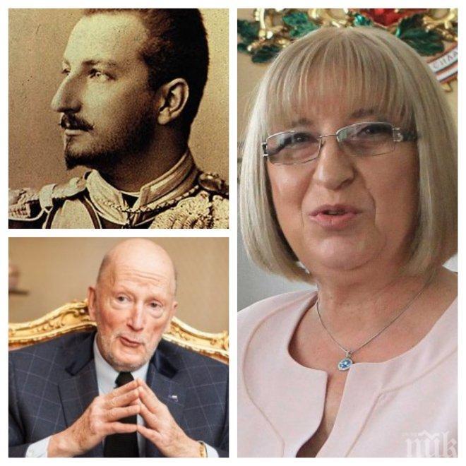 ИЗВЪНРЕДНО В ПИК TV! Цецка Цачева вади истината за царските имоти - има ли право на собственост Сакскобургготски в България (ОБНОВЕНА)