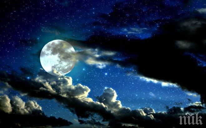 Идва часът на Студената Луна