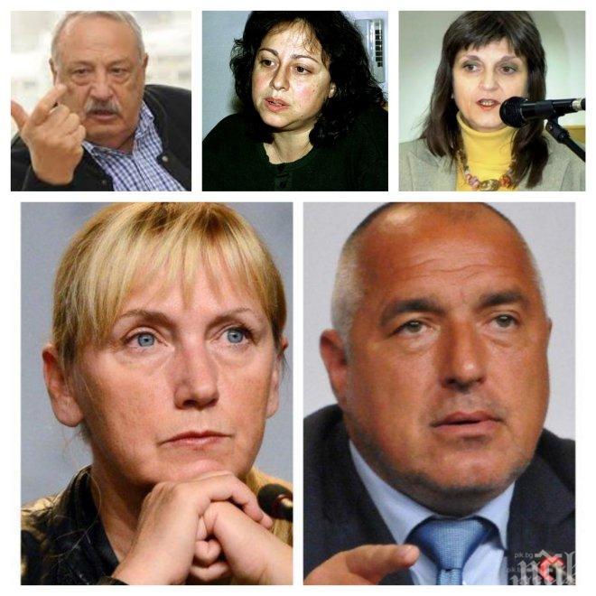 ПЪРВО В ПИК! Абсурд в съда на делото Борисов-Йончева - не допуснаха свидетелите срещу депутатката от БСП, слушат само хората, които жалят колко е страдала от разкритията на премиера