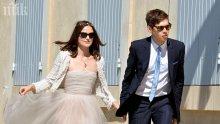 Кийра Найтли се омъжи във Франция