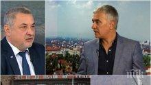 ИЗВЪНРЕДНО В ПИК TV! Експерт на правителството с разтърсващи разкрития за атаките на зелените рекетьори в Банско (ОБНОВЕНА)