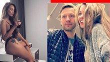 СКАНДАЛ! Бившата на Орлин Павлов мастурбира в порно сайт (БРУТАЛНИ СНИМКИ 18+)