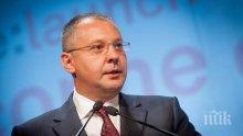 Сергей Станишев: Мястото на България е в Шенген