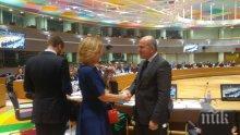 България пое и председателството на Съвета на ЕС по заетост и социалната политика (СНИМКИ)