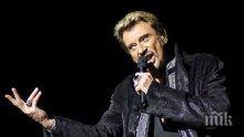 Франция си каза последно сбогом с легендата на рока Джони Холидей