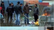 ЧУДО! Брюксел ни дава пари за нови печки, забраняват дървата и въглищата