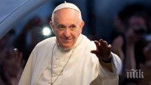 """НОВО 20! Папата иска редакция на молитвата """"Отче наш"""""""