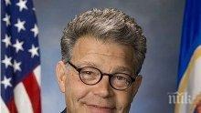 Американски сенатор подава оставка след обвинения в сексуален тормоз
